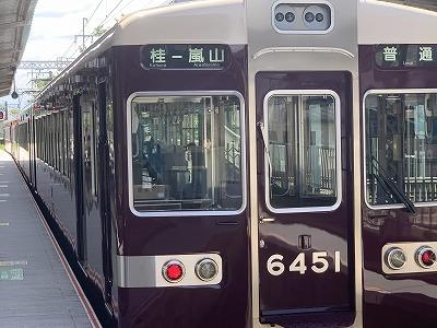 f:id:kabutoyama-tigers:20200624193712j:plain