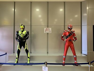 f:id:kabutoyama-tigers:20200624193937j:plain