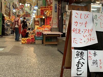 f:id:kabutoyama-tigers:20200624194004j:plain