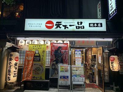 f:id:kabutoyama-tigers:20200624194059j:plain