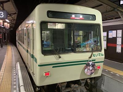 f:id:kabutoyama-tigers:20200624194131j:plain