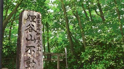 f:id:kabutoyama-tigers:20200702202820j:plain
