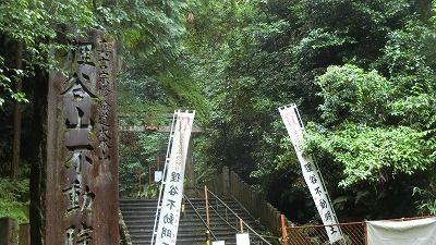 f:id:kabutoyama-tigers:20200702203137j:plain
