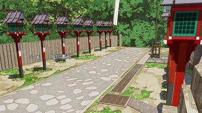 f:id:kabutoyama-tigers:20200702203909j:plain