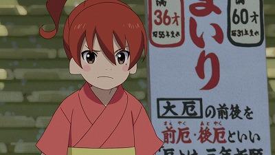 f:id:kabutoyama-tigers:20200704052717j:plain