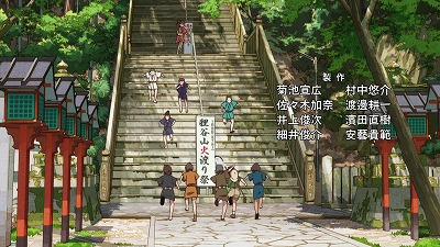 f:id:kabutoyama-tigers:20200704053014j:plain