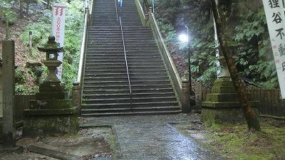 f:id:kabutoyama-tigers:20200704053036j:plain