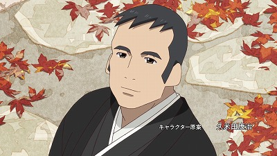 f:id:kabutoyama-tigers:20200704053635j:plain