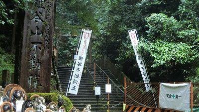 f:id:kabutoyama-tigers:20200704061026j:plain