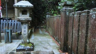 f:id:kabutoyama-tigers:20200704061655j:plain