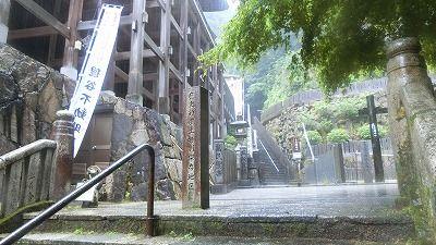 f:id:kabutoyama-tigers:20200704062647j:plain