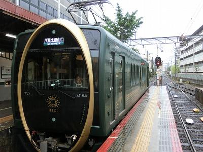 f:id:kabutoyama-tigers:20200704065018j:plain