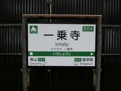 f:id:kabutoyama-tigers:20200704065034j:plain