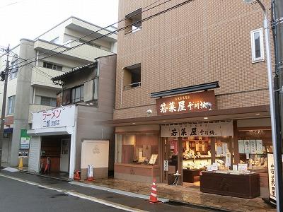 f:id:kabutoyama-tigers:20200704065111j:plain