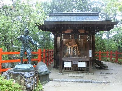 f:id:kabutoyama-tigers:20200704070006j:plain