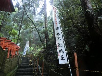 f:id:kabutoyama-tigers:20200704071207j:plain