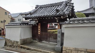 f:id:kabutoyama-tigers:20200722063753j:plain