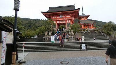 f:id:kabutoyama-tigers:20200722070519j:plain