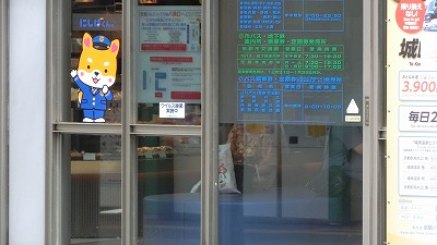 f:id:kabutoyama-tigers:20200722073106j:plain