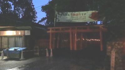 f:id:kabutoyama-tigers:20200722074325j:plain