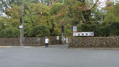 f:id:kabutoyama-tigers:20200722081453j:plain