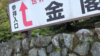 f:id:kabutoyama-tigers:20200722081625j:plain