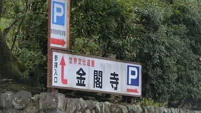 f:id:kabutoyama-tigers:20200722082323j:plain