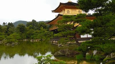 f:id:kabutoyama-tigers:20200722082733j:plain