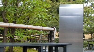 f:id:kabutoyama-tigers:20200722085140j:plain