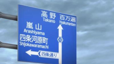 f:id:kabutoyama-tigers:20200722111415j:plain