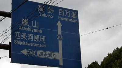 f:id:kabutoyama-tigers:20200722111440j:plain
