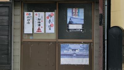 f:id:kabutoyama-tigers:20200722111632j:plain