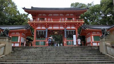 f:id:kabutoyama-tigers:20200722111735j:plain