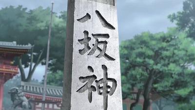 f:id:kabutoyama-tigers:20200722112804j:plain