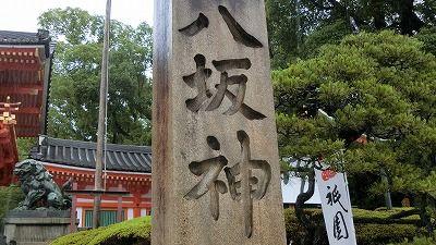 f:id:kabutoyama-tigers:20200722112818j:plain