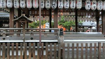 f:id:kabutoyama-tigers:20200722114551j:plain