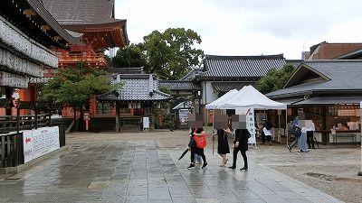 f:id:kabutoyama-tigers:20200722115650j:plain