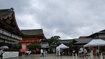 f:id:kabutoyama-tigers:20200722121306j:plain