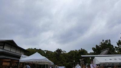 f:id:kabutoyama-tigers:20200722122831j:plain