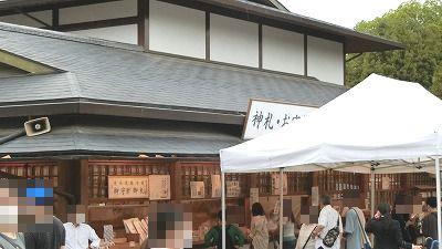 f:id:kabutoyama-tigers:20200722123509j:plain