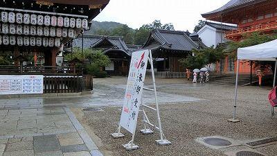 f:id:kabutoyama-tigers:20200722135505j:plain
