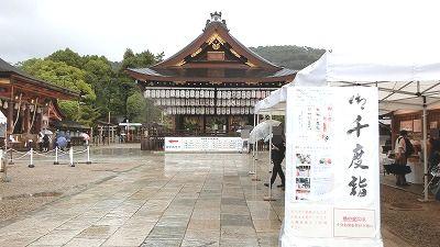 f:id:kabutoyama-tigers:20200722142111j:plain