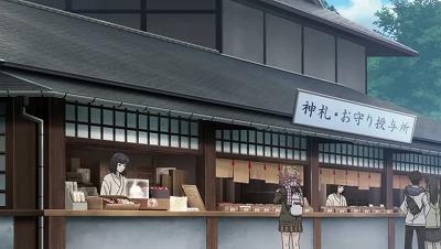 f:id:kabutoyama-tigers:20200722142143j:plain