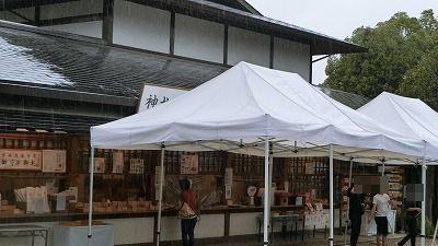 f:id:kabutoyama-tigers:20200722142211j:plain