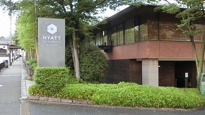 f:id:kabutoyama-tigers:20200722142733j:plain