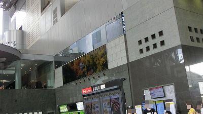 f:id:kabutoyama-tigers:20200722144651j:plain