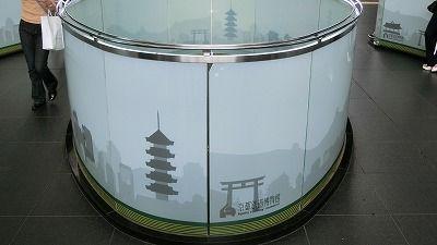 f:id:kabutoyama-tigers:20200722144902j:plain