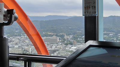 f:id:kabutoyama-tigers:20200722145214j:plain