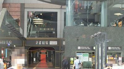 f:id:kabutoyama-tigers:20200723140046j:plain