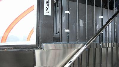 f:id:kabutoyama-tigers:20200723182856j:plain